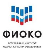 Логотип (торговая марка) Гос. корп.ФГБУ Федеральный институт оценки качества образования