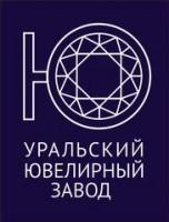 Логотип (торговая марка) Уральский Ювелирный Завод