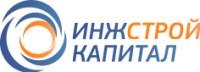Логотип (торговая марка) ОООИнжСтройКапитал