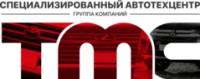 Логотип (торговая марка) ОООЦентравто