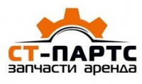 Логотип (торговая марка) ОООСт-Партс Сибирь