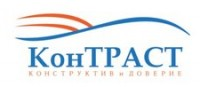 Логотип (торговая марка) ОООКонТРАСТ