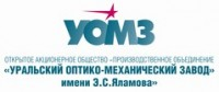 Логотип (торговая марка) Уральский оптико-механический завод