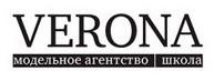 Логотип (торговая марка) Верона, школа моделей