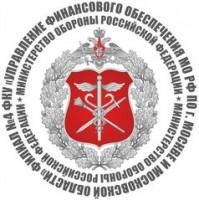 Логотип (торговая марка) Филиал № 4 ФКУ УФО МО РФ по г.Москве и Московской области