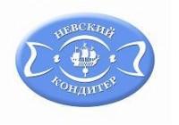 Логотип (торговая марка) Невский кондитер