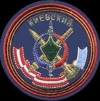 Логотип (торговая марка) Воинская часть 92925