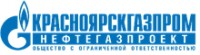 Логотип (торговая марка) ОООКрасноярскгазпром нефтегазпроект