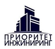 Логотип (торговая марка) ОООПриоритет Инжиниринг