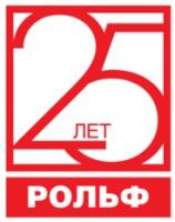 Логотип (торговая марка) РОЛЬФ, группа компаний