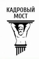 Логотип (торговая марка) Кадровый Мост