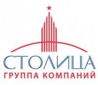 Логотип (торговая марка) ОООГруппа Компаний Столица