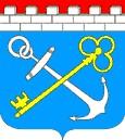 Логотип (торговая марка) Администрация Ленинградской области