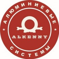 Логотип (торговая марка) ОООАЛКЕННИ АЛЮМИНИЕВЫЕ СИСТЕМЫ