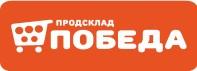 Логотип (торговая марка) ТС Победа