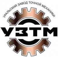 Логотип (торговая марка) ОООУральский завод точной механики
