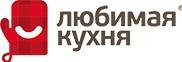 Логотип (торговая марка) ОООЛюбимая кухня (ООО Филяр и Ко)