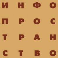 Логотип (торговая марка) ИнфоПространство