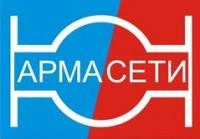 Логотип (торговая марка) ОООАрмасети Импорт