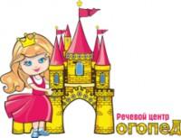 Логотип (торговая марка) Речевой центр Логопед (ИП Куприянова Анастасия Евгеньевна)