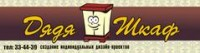 Логотип (торговая марка) ИПКелехсаева Алина Викторовна