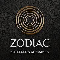 Логотип (торговая марка) Зодиак