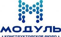 Логотип (торговая марка) ОООКБ Модуль