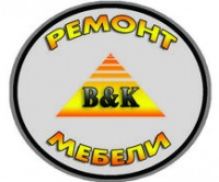 Логотип (торговая марка) ОООРемонт Мебели