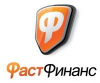 Логотип (торговая марка) ООО Фаст Финанс