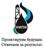 Логотип (торговая марка) ОООНИПИ нефти и газа УГТУ