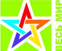 """Логотип (торговая марка) ОООФабрика Нетканых Материалов """"Весь Мир"""""""