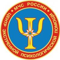 Логотип (торговая марка) Гос. корп.ФКУ ЦЭПП МЧС России