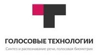 Логотип (торговая марка) ОООГолосовые Технологии