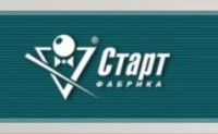 Логотип (торговая марка) Фабрика Старт