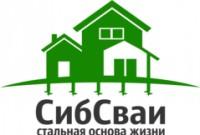 Логотип (торговая марка) СИБСВАИ
