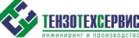 Логотип (торговая марка) ТензоТехСервис