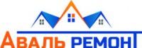 Логотип (торговая марка) ОООАвальремонт