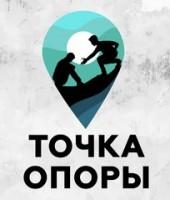 Логотип (торговая марка) Фонд Точка Опоры