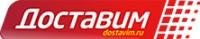 Логотип (торговая марка) ОООДоставим