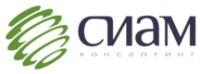 Логотип (торговая марка) СИАМ консалтинг