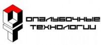 Логотип (торговая марка) ООО Опалубочные технологии