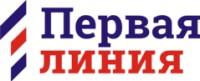 Логотип (торговая марка) Первая линия