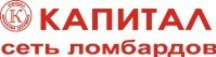 Логотип (торговая марка) Капитал