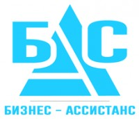 Логотип (торговая марка) Бизнес-Ассистанс