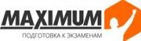 Логотип (торговая марка) MAXIMUM EDUCATION