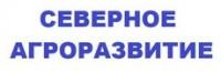 Логотип (торговая марка) ОООСеверное Агроразвитие