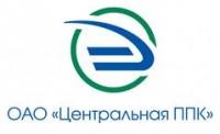 Логотип (торговая марка) ОАО Центральная ППК