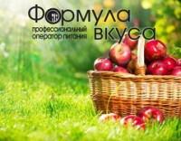 Логотип (торговая марка) ОООФормула Вкуса