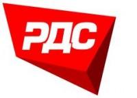 Логотип (торговая марка) ООО РДС