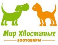 Логотип (торговая марка) ОООМир хвостатых